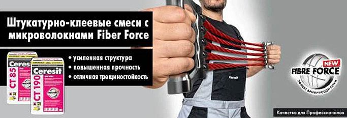 Ceresit Fiber Force