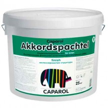 Шпаклевка Caparol Akkordspachtel finish 25 кг