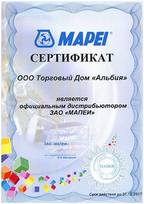 Сертификат Mapei выдан ООО ТД Альбия